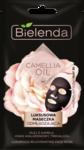CAMELLIA OIL Омолаживающая тканевая маска класса люкс, Моментального действия!!!
